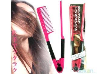 Sisir Hair Comb